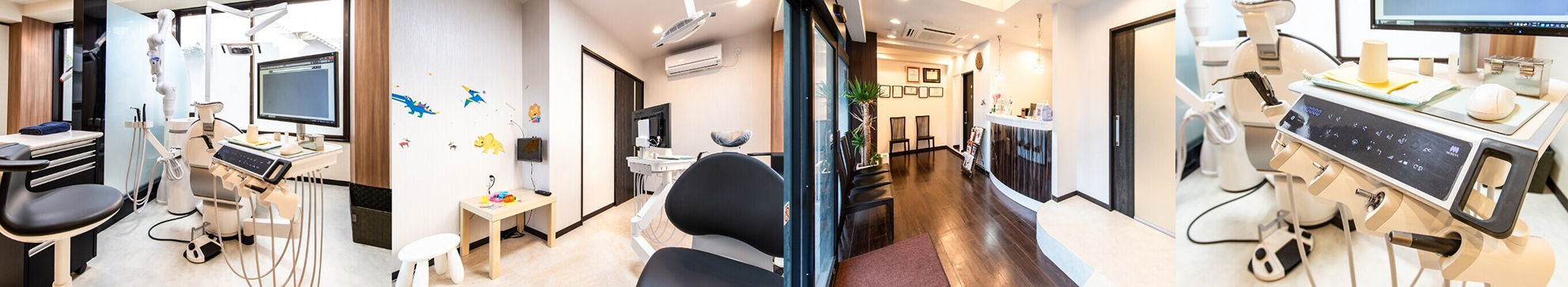 港南台NEXUS DENTAL CLINIC
