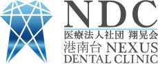 NDC 港南台NEXUS DENTAL CLINIC